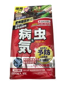 ベニカXガード粒剤 550g 殺虫&殺菌剤 まくだけ 病気の予防に