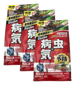 ベニカXガード粒剤 550gx3袋セット 殺虫&殺菌剤 まくだけ 病気の予防に