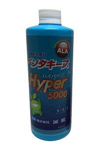 『液体肥料』 ペンタキープ Hyper5000 1.05kg(800ml) ala 肥料 液肥 液体 ala(5-アミノレブリン酸) 5-アミノレブリン酸 光合成 観葉植物 【送料無料】