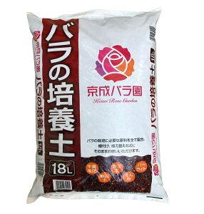 京成バラ園の土 18L  薔薇