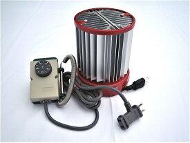パネルヒーター SPZ-200【新型サーモ付き】温室保温用ヒーター 送料無料 FBA
