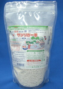 サンソが一番 800g 固形酸素発生剤 春蘭 洋蘭 菊 薔薇 富貴蘭に