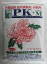発酵リン酸 ピーケーマグ 1kg 0-12-10-2 肥料調整剤・追肥用 ウチダケミカル