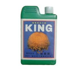 国華園 活力剤 キング 1kg