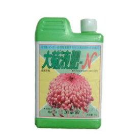 国華園 大菊液肥 N 1kg