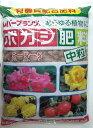 レバートルフ ボカシ肥料 5kg 中粒 有機質配合肥料 【あす楽対応_関東】