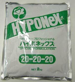 专业的硫代硫酸钠颈10kg 20-20-20
