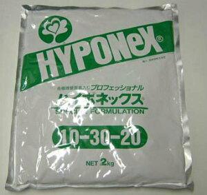 【送料無料】プロフェッショナルハイポネックス 10kg 10-30-20