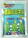 海藻のエキス 100g 10袋セット アルギン酸 アミノ酸入 植木鉢 鉢 バラ ばら 薔薇 園芸 庭 ガーデニング 【あす楽対応_関東】