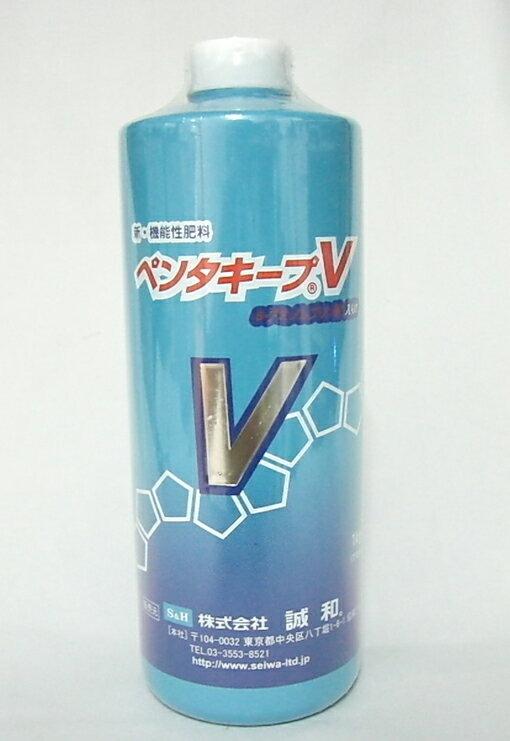 【送料無料】 ペンタキープ V 1kg(770ml) ALA 配合【smtb-TD】【saitama】 【あす楽対応_関東】