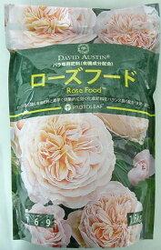 【ローズフード】 バラ ばら 薔薇 肥料 1,6kg有機成分配合肥料 プロトリーフ 植物 鉢植え バラの肥料