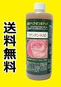 【送料無料】 アグリチンキ36 1L 天然原料 植物活性エキス 【あす楽・関東】