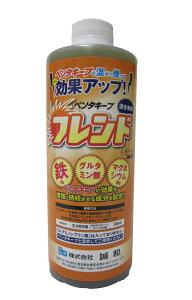 ペンタキープ フレンド 1L 混合専用肥料 4-4-4-4 【あす楽対応_関東】