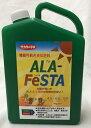 ALA-FeSTA アラフェスタ 1kg(780ml) サカタのタネ 機能性統合液体肥料