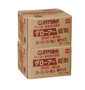 グローアー錠剤 Mサイズ 18.6kg(9.3kgx2箱セット) ハイポネックス 10-10-10 送料無料