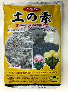 プレミアム土の素6.5kg ウチダケミカル