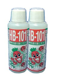HB-101 100ccx2本セット 天然活力剤 植物 活力液 活力剤 天然 植物活力液 植物活力剤【送料無料・代引手数料無料】 【選べるおまけ】【あす楽対応_関東】