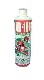 HB-101 500cc 天然活力剤 HB101 【送料無料・代引手数料無料】 【プレゼント付】【WEB領収書発行可】