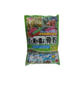 粒骨粉 2kg  固形骨粉 リン酸肥料 4-21-0 花芽形成 春蘭 寒蘭 洋蘭