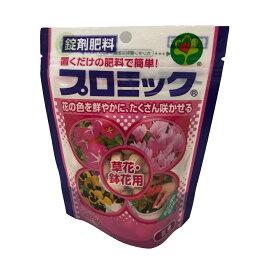 プロミック 錠剤肥料 草花鉢花用 150g 8-12-10 ハイポネックス/2袋までネコポス便可