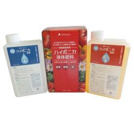 ハイポニカ 水耕栽培 液体肥料 A剤+B剤 各1Lセット 家庭菜園 液肥 野菜 果物 菊 送料無料 FBA
