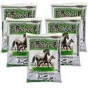 【送料無料】新お馬のたい肥 20Lx5袋 セット お馬の堆肥 馬糞 馬ふん たい肥 堆肥 土壌改良剤 土壌改良材 土壌改良 植…