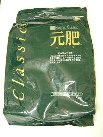 バイオゴールドクラッシク 元肥 5kg