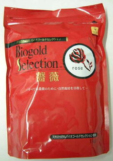 Bio gold selection rose rose 1 kg