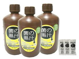 【送料無料】 菌の黒汁3L (1Lx3本) 善玉菌入(光合成細菌)液体有機たい肥 ミニボトル10mlを3本プレゼント【あす楽・関東】