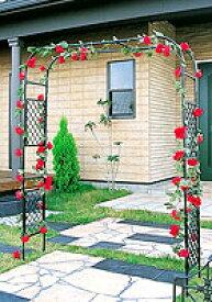 日本製 スライドフラワーアーチ幅広 バラアーチ 薔薇アーチ 高さ210cm 植木鉢 鉢 バラ ばら 薔薇
