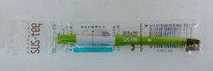 水分計 サスティー Sサイズ  グリーン 6-9cm用 (リフィルタイプ)  水やりのタイミングがわかる ネコポス便対応