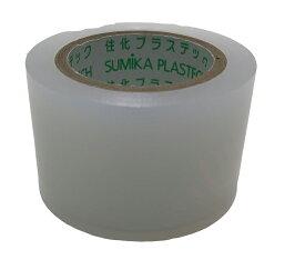強力補修テープ 幅3cm×5m 絵本/ネコポス便送料無料