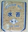 洋蘭・富貴蘭 【最上級水苔1kg】 ニュージー産 【あす楽対応_関東】