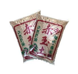 赤玉土18L 2袋(36L) 小粒 プロも使う型崩れしにくい赤玉土です 植木鉢 鉢 バラ ばら 園芸 土 薔薇【送料無料】