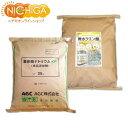 国産重曹(AGC製)25kg+無水クエン酸25kgセット 【大型】【送料無料!(北海道・九州・沖縄を除く)・同梱不可】 食品…