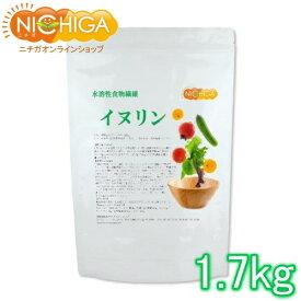 イヌリン 1.7kg 水溶性食物繊維 いぬりん [02] NICHIGA(ニチガ)