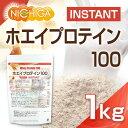ホエイプロテイン100 【instant】 1kg プレーン味 【4300円以上で宅配便送料無料!】 [02]