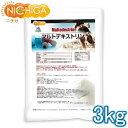 マルトデキストリン 3kg 国内製造品 [02] NICHIGA(ニチガ)