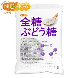 全糖ブドウ糖 3kg グルコース 栄養補助食品 国内生産品 [02] NICHIGA(ニチガ)