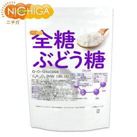 全糖ブドウ糖 600g 【送料無料】【ゆうメールで郵便ポストにお届け】【代引不可】【時間指定不可】 グルコース 栄養補助食品 国内生産品 [01] NICHIGA(ニチガ)