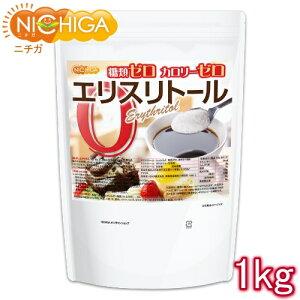 エリスリトール(erythritol) 1kg カロリーゼロ 希少糖 糖質制限 天然甘味料 [02] NICHIGA(ニチガ)