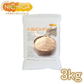 小麦グルテン 3kg 活性小麦たん白 [02] NICHIGA(ニチガ)