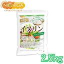 イヌリン 2.5kg 水溶性食物繊維 いぬりん [02] NICHIGA(ニチガ)