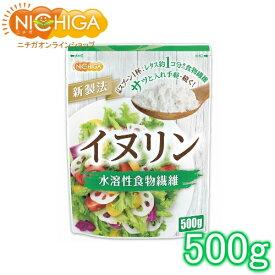 イヌリン 500g 【メール便選択で送料無料】 水溶性食物繊維 いぬりん 500g [03] NICHIGA(ニチガ)