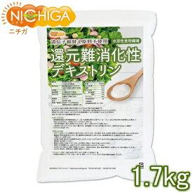 還元難消化性デキストリン(水溶性食物繊維) 1.7kg(計量スプーン付) 遺伝子組替え原料不使用 [02] NICHIGA(ニチガ)
