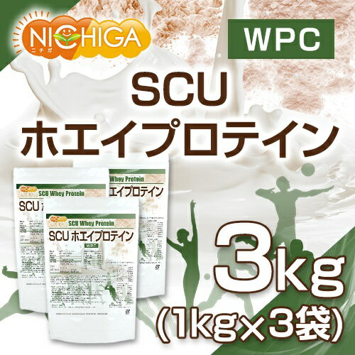 SCUホエイプロテイン 1kg×3袋 WPC ハイスペックプロテイン [02] NICHIGA ニチガ