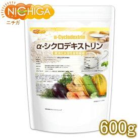 α-シクロデキストリン 600g(計量スプーン付) 難消化性水溶性食物繊維 [02] NICHIGA(ニチガ)