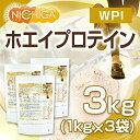WPIホエイプロテイン 1kg×3袋 【送料無料】 [02]