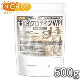 ホエイプロテインWPI 【instant】 500g 【メール便選択で送料無料】 [03][06] NICHIGA ニチガ
