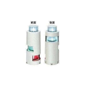 送料無料 LED航海灯 KOITO 第2種三色灯及び第2種白灯 マストコンビネーションライト MLC-4AB2 ホワイトボディ 小糸製作所